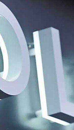 Κουτιαστά γράμματα με φωτισμό