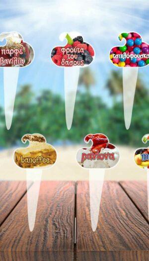 Ταμπελάκια παγωτού