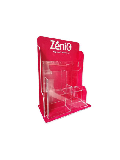 Zenith stand εντύπων